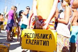 z19 казантип лого желтый чемодан