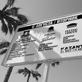lineup billboard