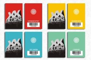 kazantip viza plastic pass