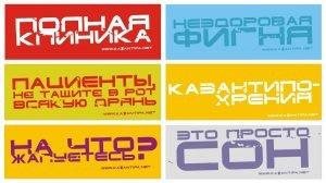 Полная Клиника Казантип 2010